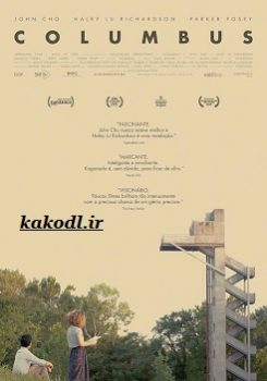 دانلود فیلم خارجی جدید کلمبوس 2017