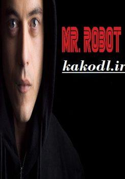 دانلود فصل سوم سریال Mr Robot قسمت دهم