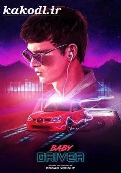 دانلود فیلم سینمایی Baby Driver 2017