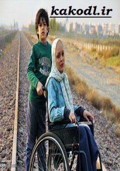 دانلود رایگان فیلم ایرانی بیست و یک روز بعد