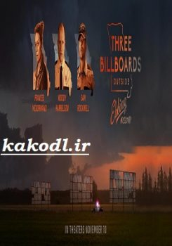 دانلود فیلمThree Billboards Outside Ebbing,Missouri 2017