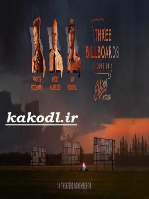 دانلود فیلمThree Billboards Outside Ebbing,Missouri 2017