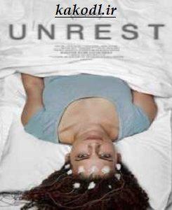 دانلود رایگان فیلم Unrest