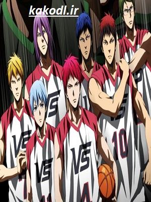 دانلود انیمیشن Kuroko's Basketball:Last Game