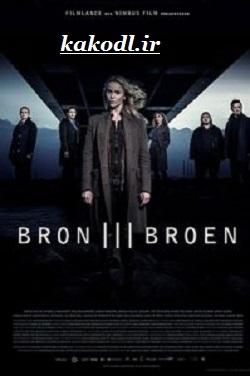 دانلود فصل چهارم سریال The Bridge