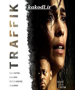 دانلود فیلم Traffik 2018 ترافیک