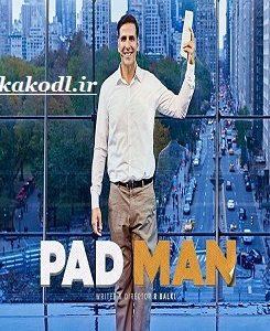 دانلود فیلم هندی Padman 2018