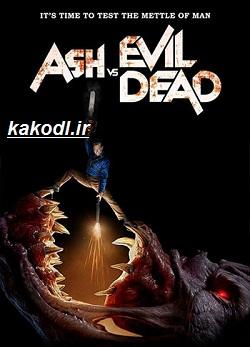 دانلود فصل سوم سریال Ash vs Evil Dead