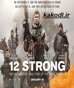 دانلود فیلم 12Strong 2018