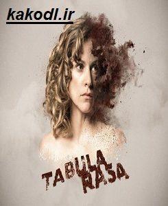 دانلود فصل اول سریال Tabula Rasa 2017