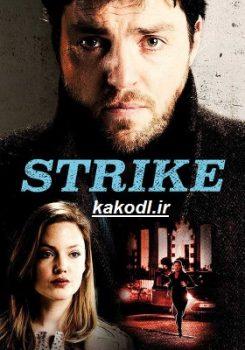 دانلود فصل سوم سریال Strike