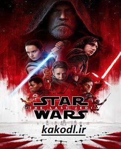 دانلود فیلم Star Wars The Last Jedi
