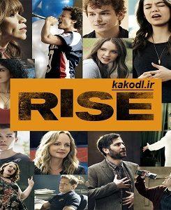 دانلود فصل اول سریال Rise
