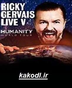 دانلود فیلم Ricky Gervais Humanity 2018