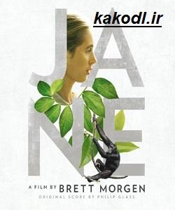 دانلود فیلم Jane 2017