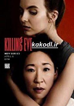 دانلود فصل اول سریال Killing Eve