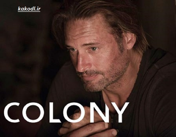 دانلود فصل سوم سریال Colony