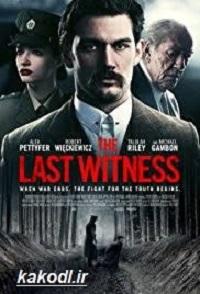 دانلود رایگان فیلم The Last Witness 2018