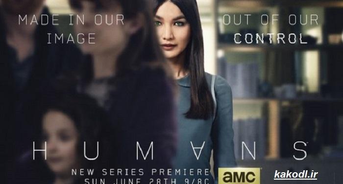 دانلود فصل سوم سریال Humans