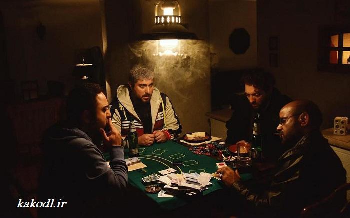 دانلود رایگان فیلم چهار راه استانبول