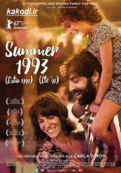 دانلود فیلم Summer1993 2017