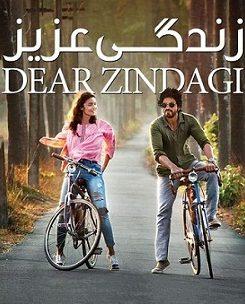 دانلود فیلم هندی زندگی عزیز Dear Zindagi