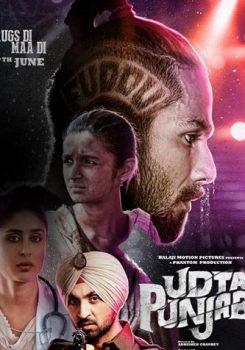دانلود فیلم Udta Punjab