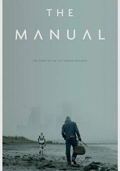 دانلود فیلم the manual