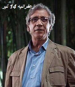 دانلود فیلم زعفرانیه 14 تیر