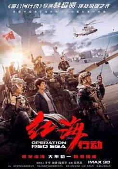دانلود فیلم Operation Red Sea