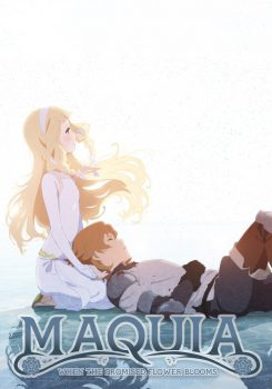 دانلود انیمیشن Maquia When The Promised Flower Blooms