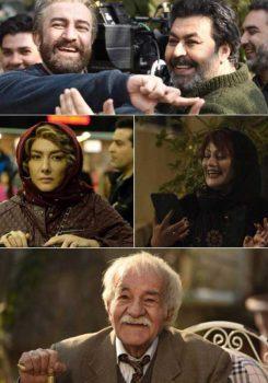 دانلود فیلم ایرانی کلمبوس