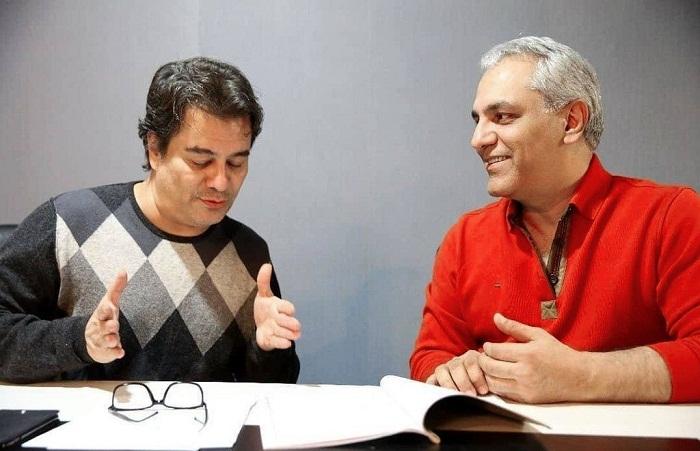 دانلود سریال ایرانی هیولا