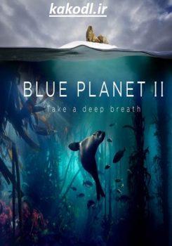 دانلود سریال Blue Planet II (سیاره آبی )