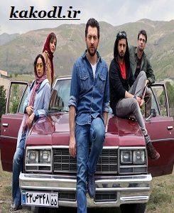 دانلود رایگان فیلم ایرانی زرد