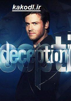 دانلودفصل اول سریال Deception