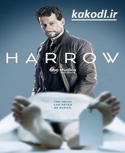 دانلود فصل اول سریال Harrow