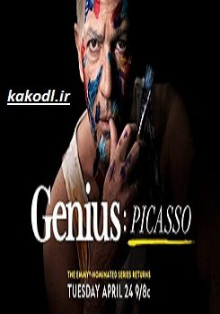 دانلود فصل دوم سریال Genius