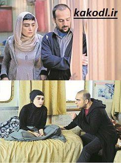 دانلود فیلم ایرانی راه رفتن روی سیم