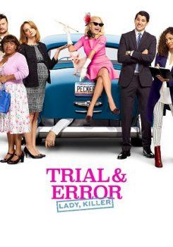 دانلود فصل دوم سریال Trial & Error